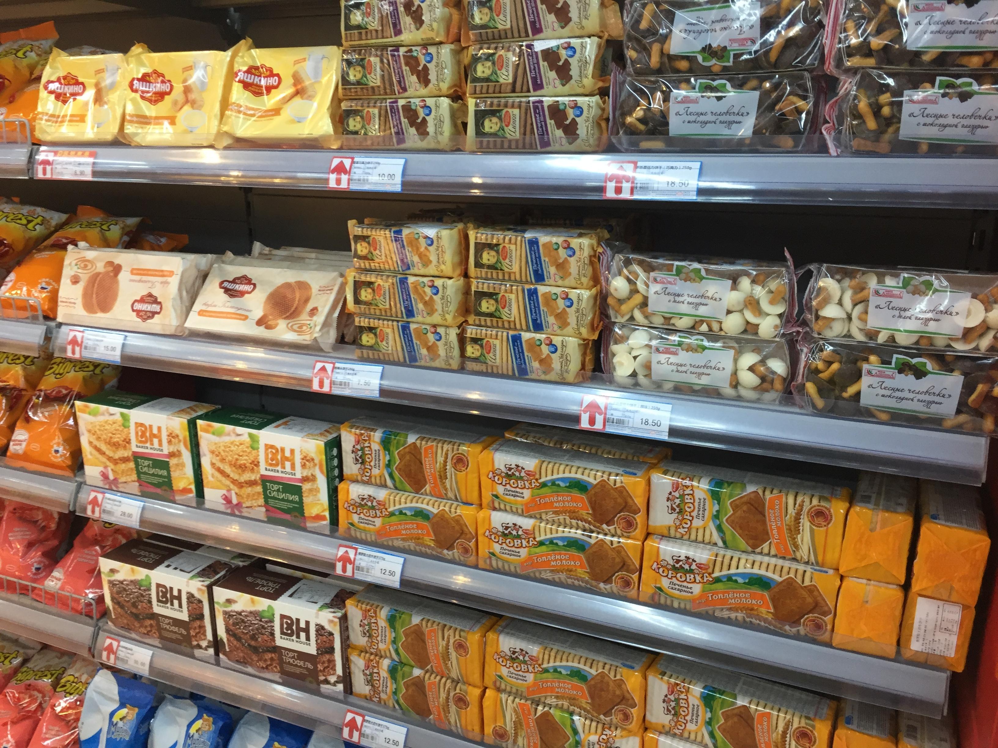 Ассортимент супермаркета приятно удивил
