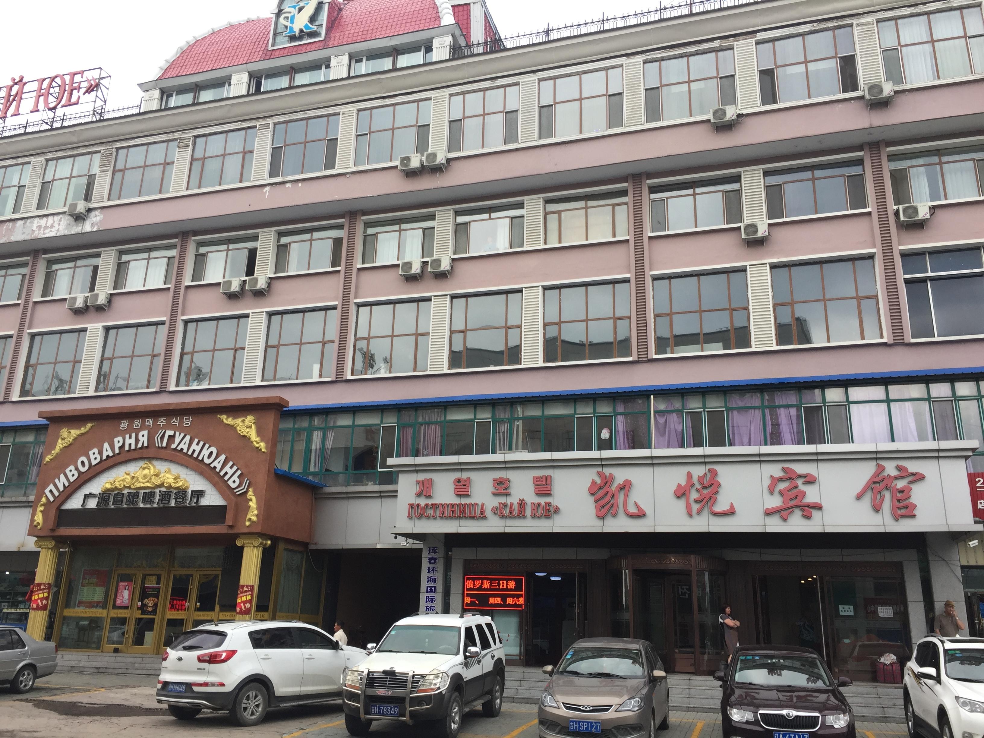 Вход в гостиницу Кайюэ