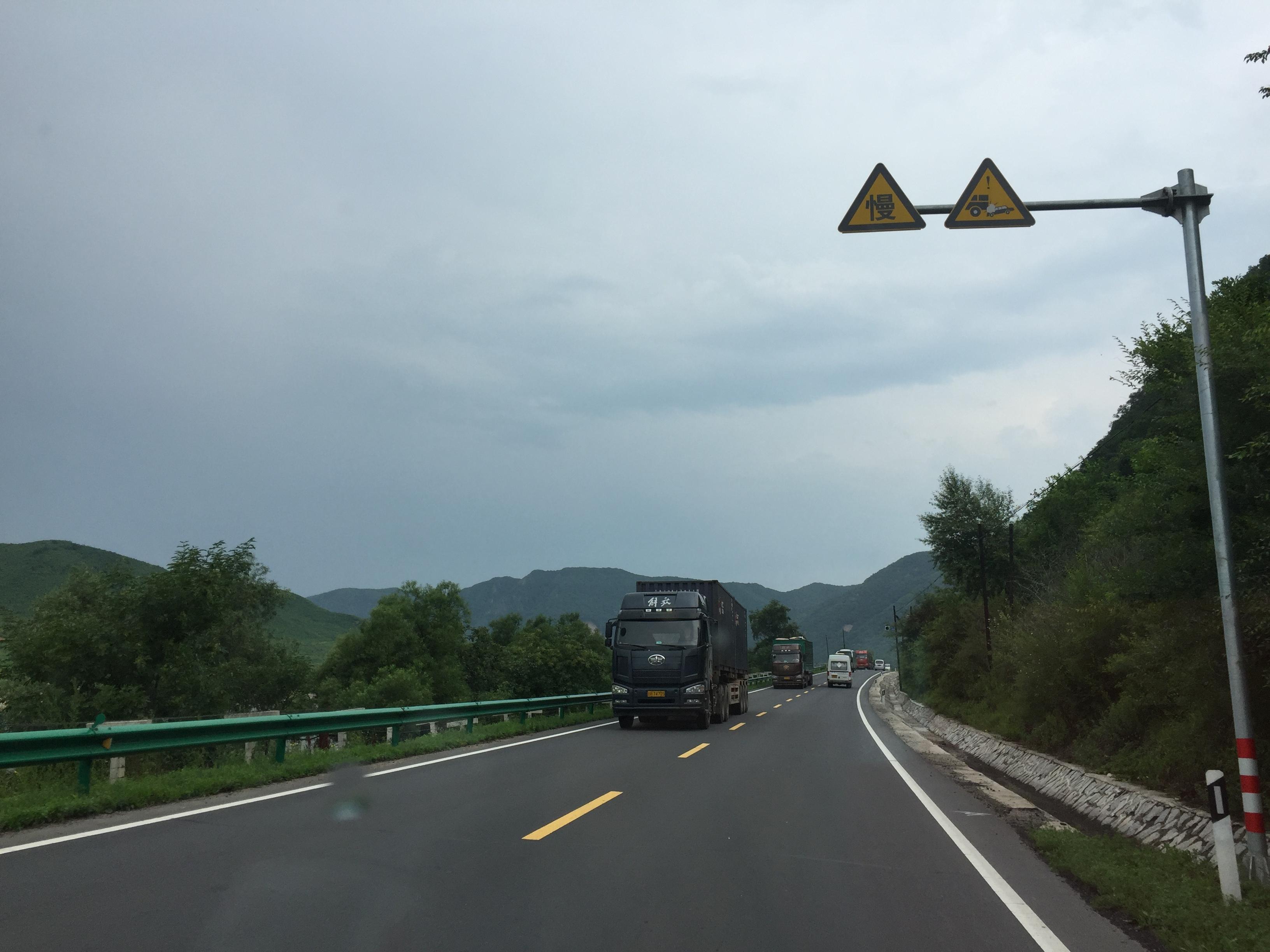 Идеальные китайские дороги