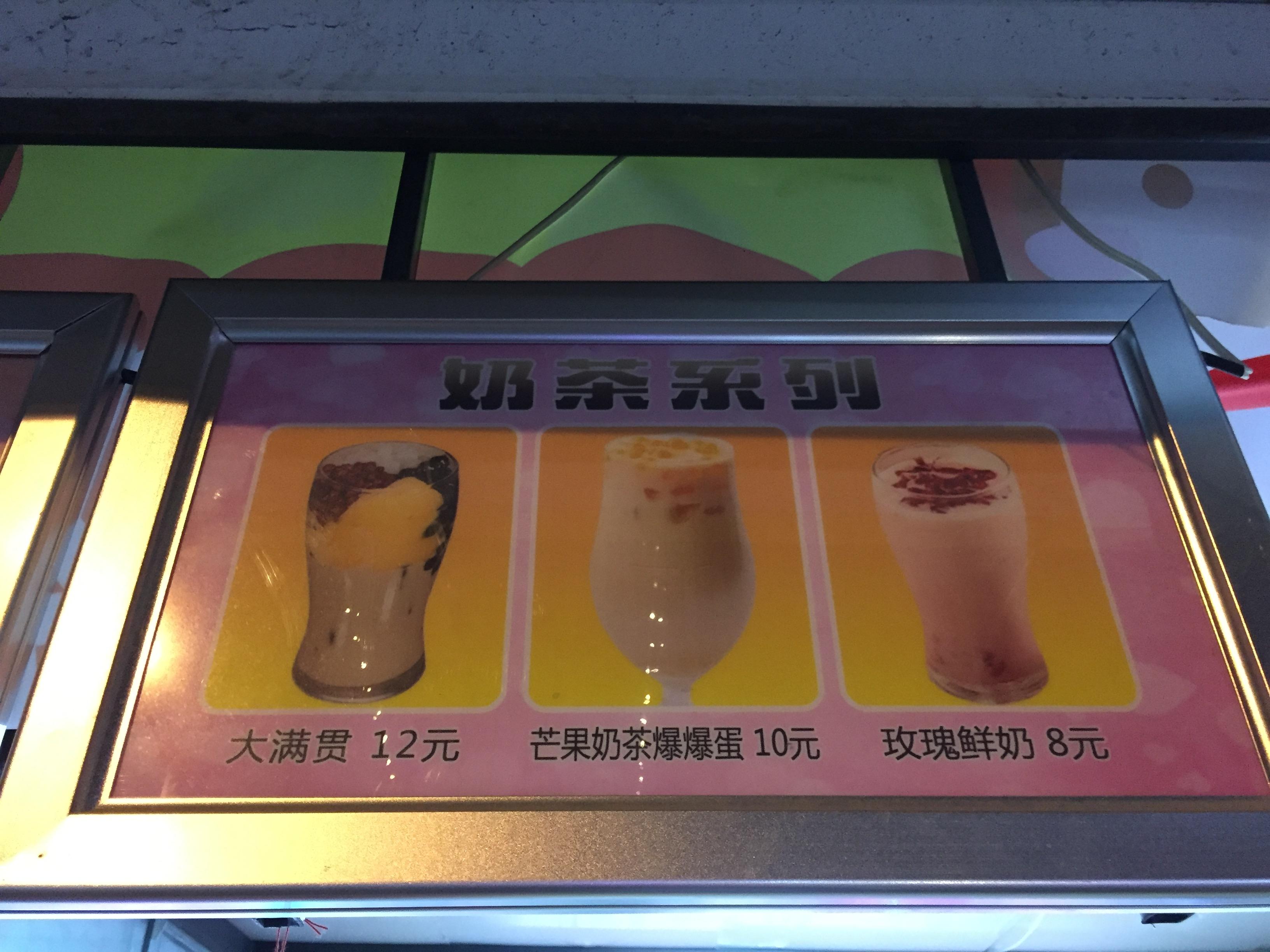 Напитки на восточном рынке в г.Хуньчунь