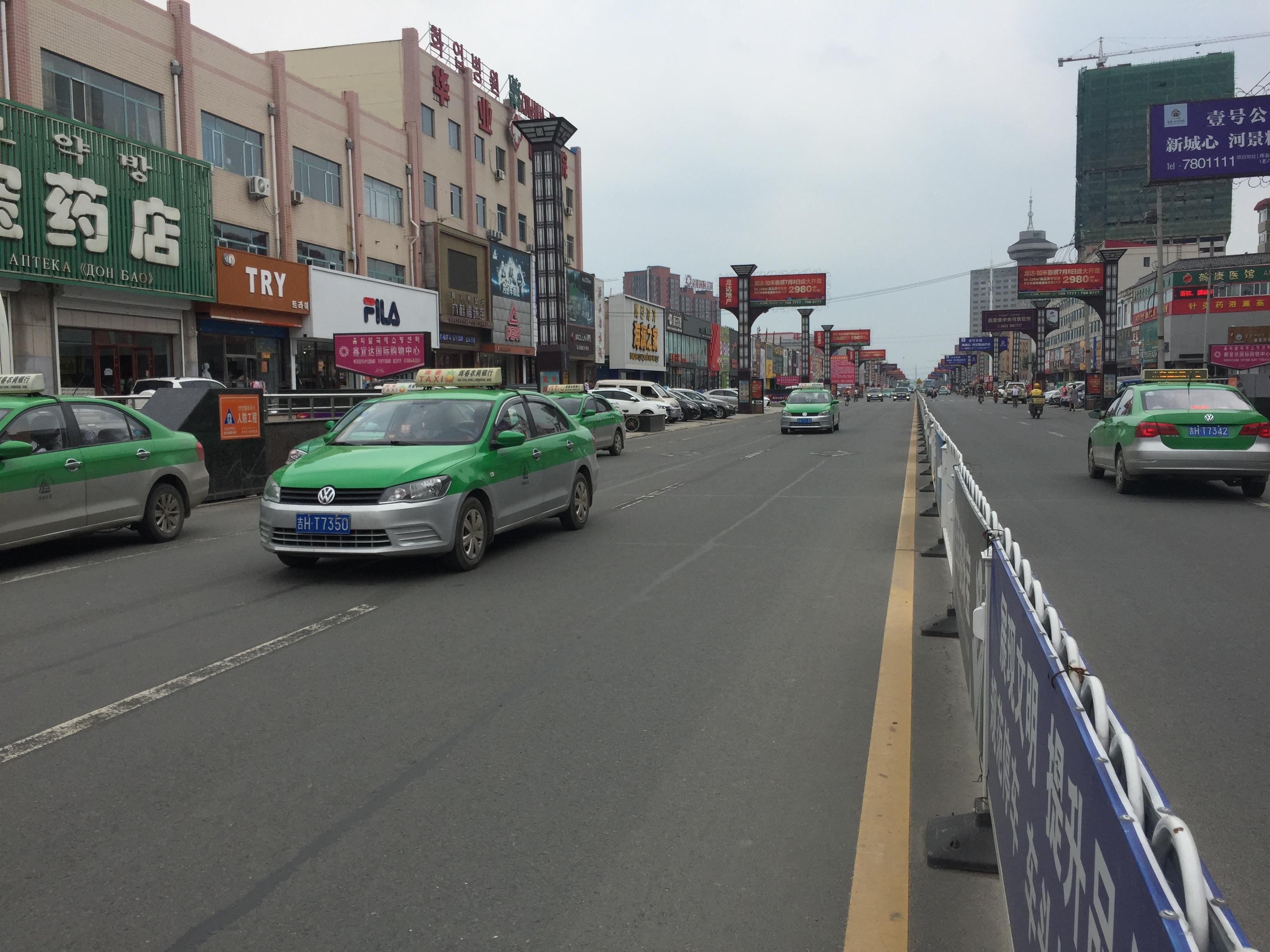 Такси в городе Хуньчунь