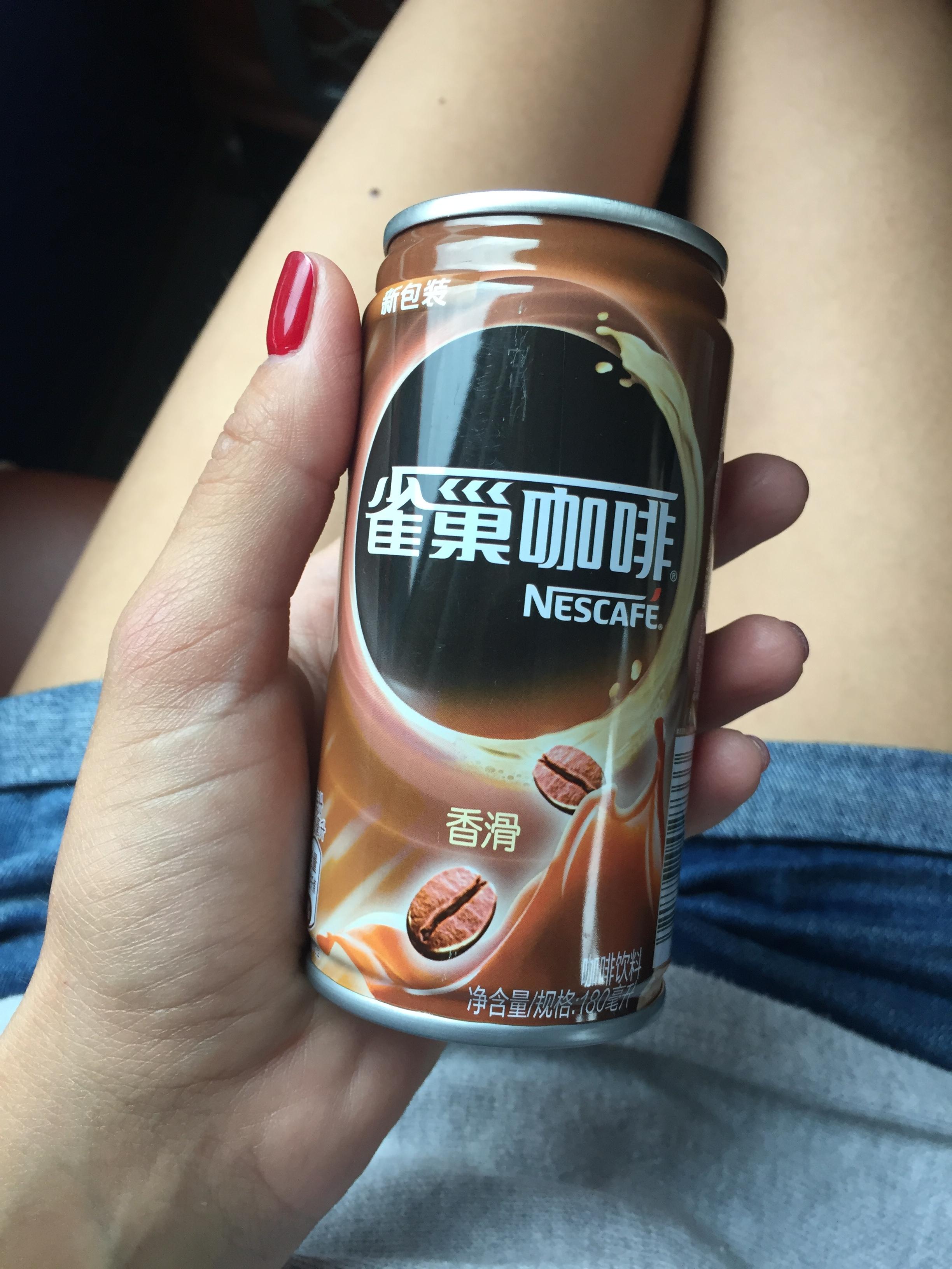 Холодный китайский кофе
