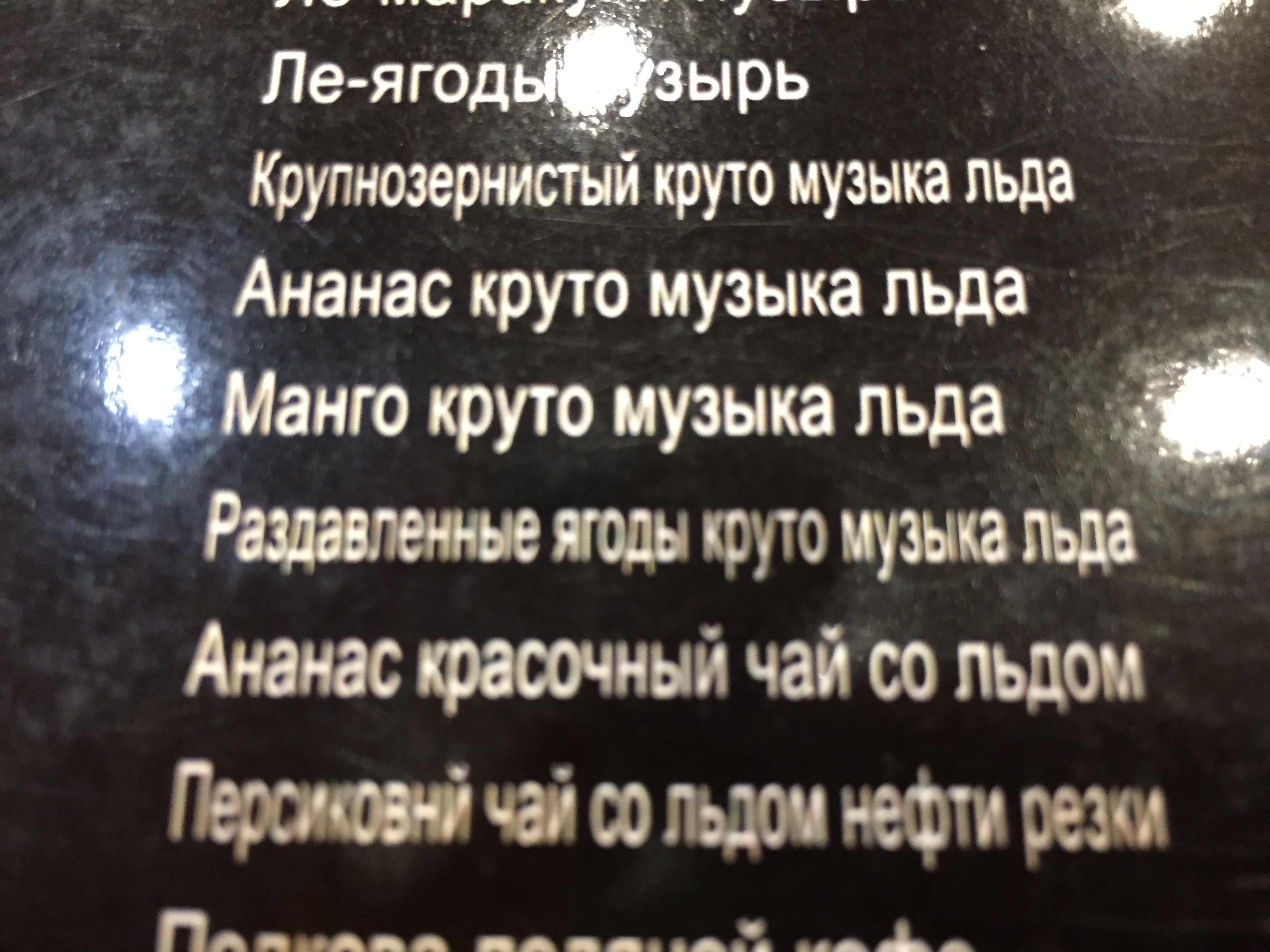 Веселые китайские переводы :-)