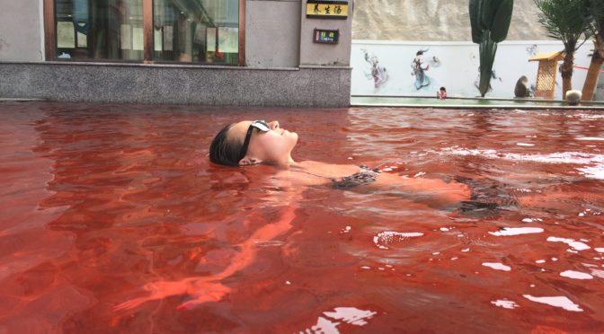 Китай. Термальные источники МДМ в городе Яньцзи