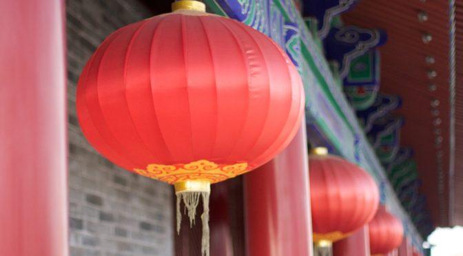 Китай. Обзор гостиницы Кайюэ в городе Хуньчунь